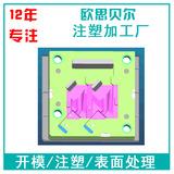 空气净化器模具注塑模具加工制造 塑料模具设计与制造 精密模具