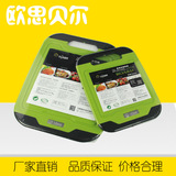 菜板 塑料菜板 爆款环保抗菌PP方形菜板新家必备 厂家直销