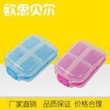 方形折叠药盒 余姚塑料模具厂家 户外便携迷你药盒 塑料星期药盒