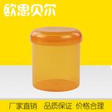 宁波塑料加工厂家 塑料调味品罐 尼龙注塑件注塑成型 塑胶注塑