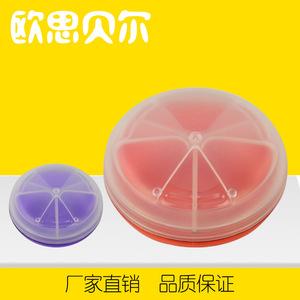 三格圆形药盒 户外便携迷你药盒 三格塑料药盒 宁波塑料加工厂家