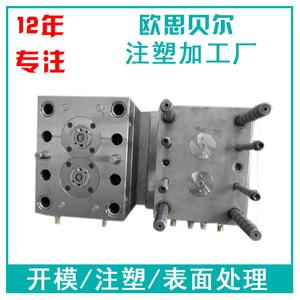 深圳塑料模具开模制作 精密模具加工 空气净化器模具 注塑外壳模具